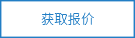 home-banner2 bottom(chinese)2.png