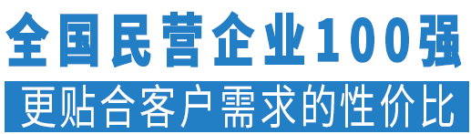 home-banner2 slogan(chinese).png